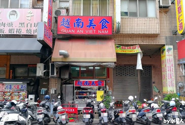 40789508373 64c96541f5 b - 台中超高CP值平價越南料理!米線、河粉只要70元起,用餐時間人潮大爆滿