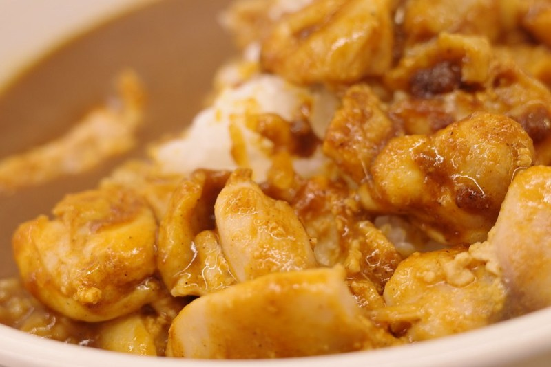 Chicken Spicy Curry Yoshinoya