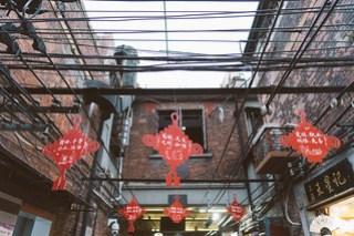 Tian Zi Fang(田子坊), Shanghai