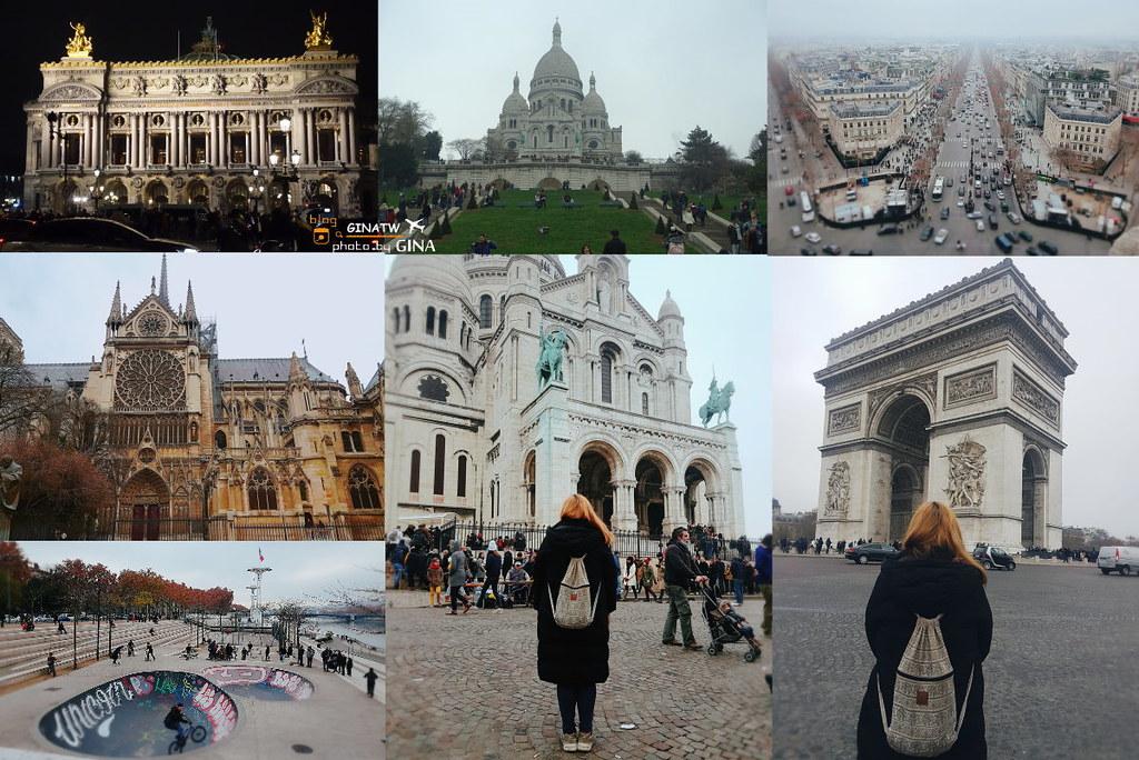 巴黎 (1)