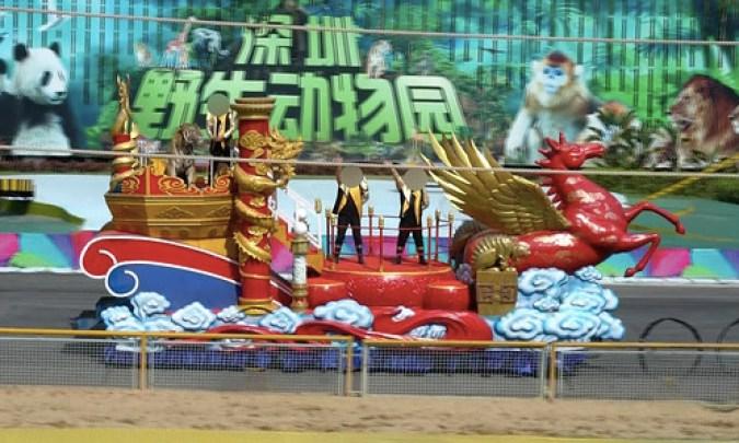 2017 APR 17 Shenzhen Safari Park 133