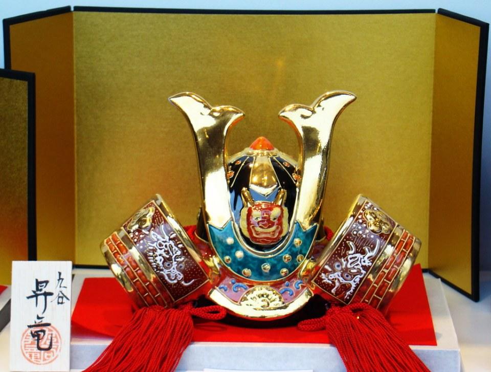 Mitos, rituales, decoraciones, expresiones culturales Japón 42