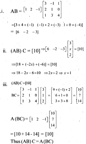 Plus Two Maths Chapter Wise Previous Questions Chapter 3 Matrices 16
