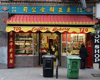 Chinatown Bakery SR600577
