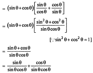 RBSE Solutions for Class 10 Maths Chapter 7 Trigonometric Identities Q.18.2