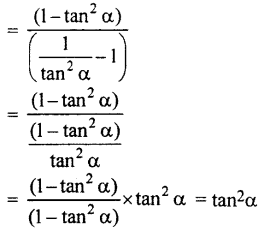 RBSE Solutions for Class 10 Maths Chapter 7 Trigonometric Identities Q.14