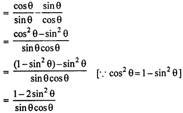 RBSE Solutions for Class 10 Maths Chapter 7 Trigonometric Identities Q.11