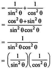 RBSE Solutions for Class 10 Maths Chapter 7 Trigonometric Identities Q.5