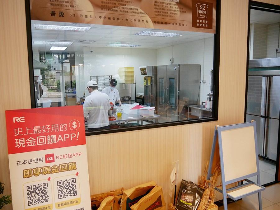 [林口美食]52麵包坊~隱藏在巷弄中的限量美味.品嚐自製酵種天然發酵的天然滋味 @VIVIYU小世界