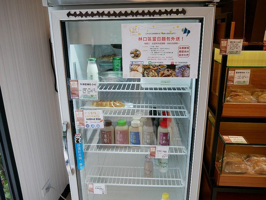52麵包坊,天然發酵,天然美食,新北美食,林口美食,林口麵包,限量美味,麵包店 @VIVIYU小世界