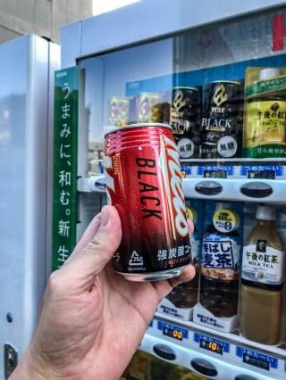 mistake of vending machine