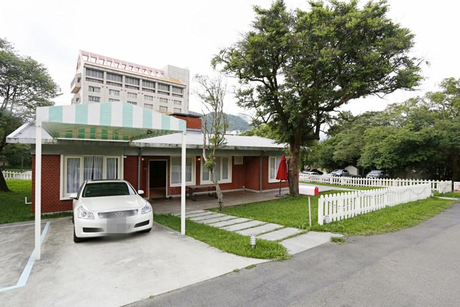 [台北住宿]美國渡假村American Village|陽明山上文化大學旁的美式渡假別墅~不用出國就能享受美國80年代樂活風格生活 @VIVIYU小世界