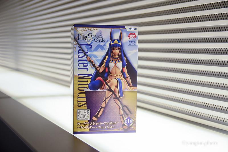 【Fate/Grand Order】尼托克里斯 泡麵蓋開箱 - alicess的創作 - 巴哈姆特