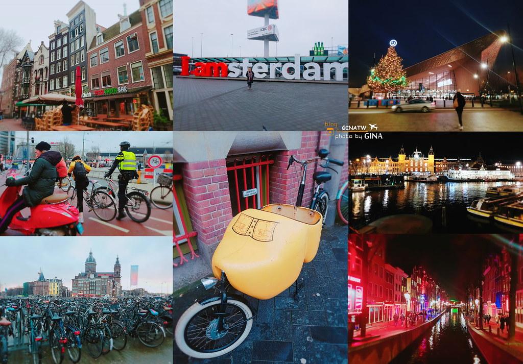 荷蘭 (1)