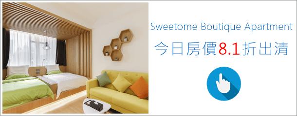 上海斯维登精品公寓 Shanghai Sweetome Boutique Apartment (69)