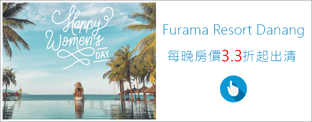 岘港富丽华大饭店 Furama Resort Danang (122)