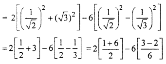 RBSE Solutions for Class 10 Maths Chapter 6 Trigonometric Ratios Q.17