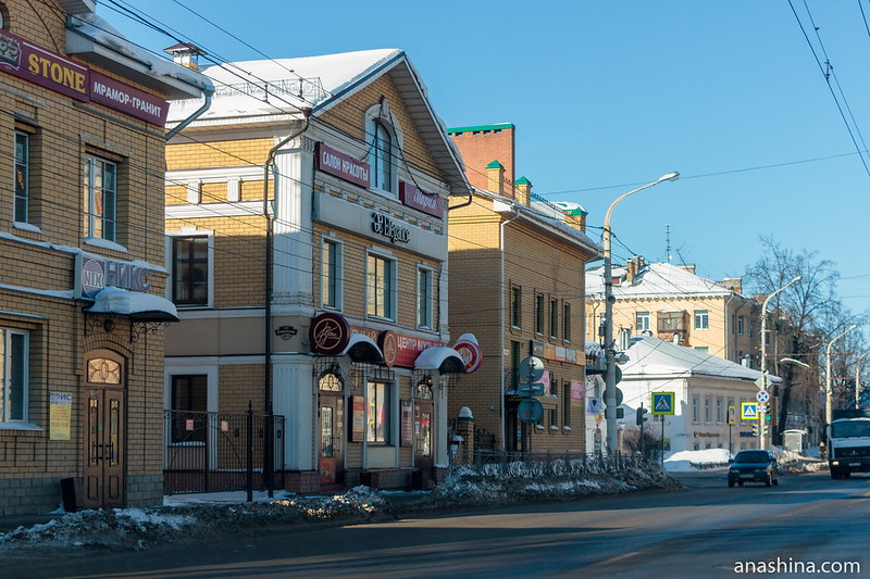 Дома по Советской улице, Кострома