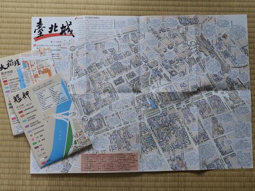 台北北門周邊:鐵道部、郵便局、三井倉庫/《童年,再童年》廣播受訪