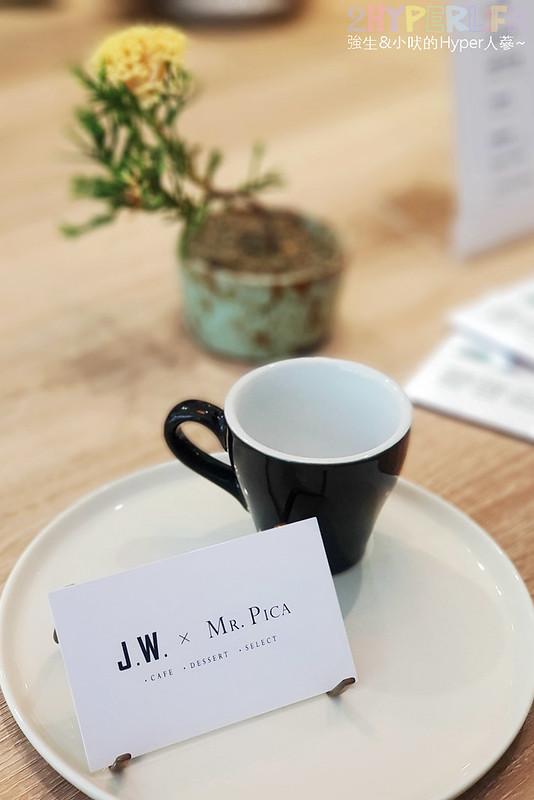 47064432834 289015a519 c - J.W.xMr.Pica│近期人氣超高的質感咖啡店,同時有好喝咖啡和生活選物!近審計新村呦~(已歇業)