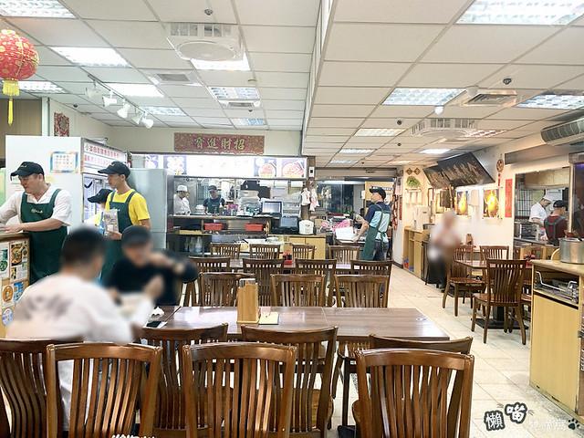 老山東家常牛肉麵店