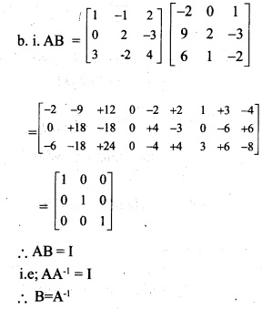 Plus Two Maths Chapter Wise Previous Questions Chapter 4 Determinants 1