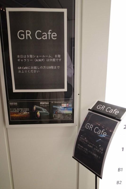 RICOH GR café