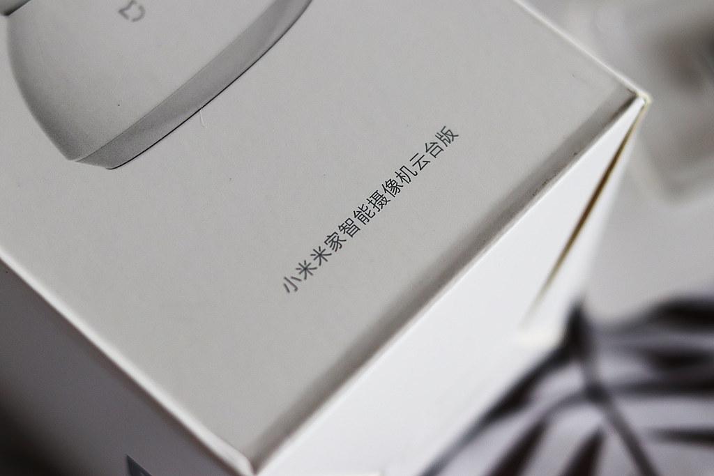 【生活|電器】小米智慧攝像機雲臺版1080P開箱|購買前必看!優缺點點檢篇|高清晰畫質實測畫面&使用安裝 ...