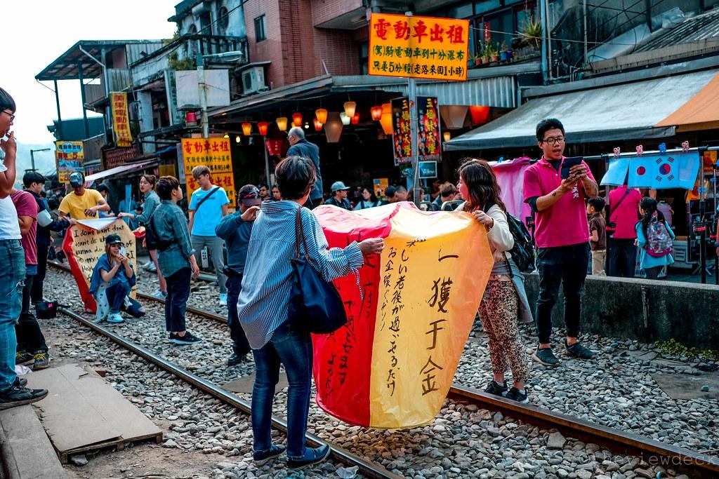 Lanterns in Shifen