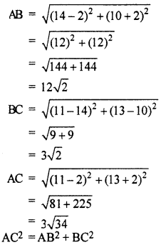 RBSE Solutions for Class 10 Maths Chapter 9 Co-ordinate Geometry Q.9