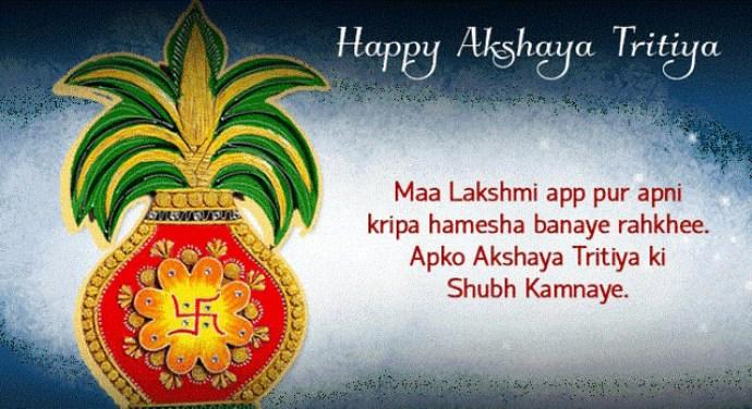 akshaya tritiya 2019 wishes and images
