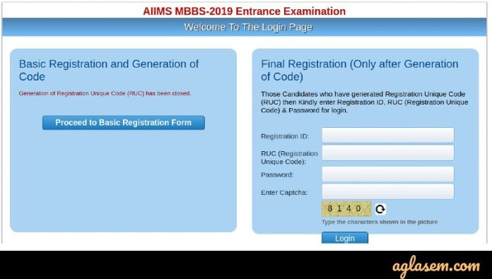 AIIMS MBBS Admit Card 2019