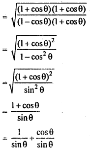 RBSE Solutions for Class 10 Maths Chapter 7 Trigonometric Identities Q.23.2