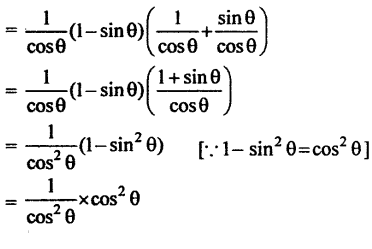 RBSE Solutions for Class 10 Maths Chapter 7 Trigonometric Identities Q.4