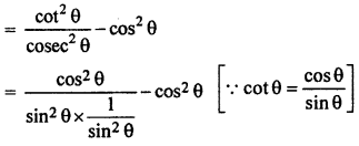 RBSE Solutions for Class 10 Maths Chapter 7 Trigonometric Identities Q.12.3