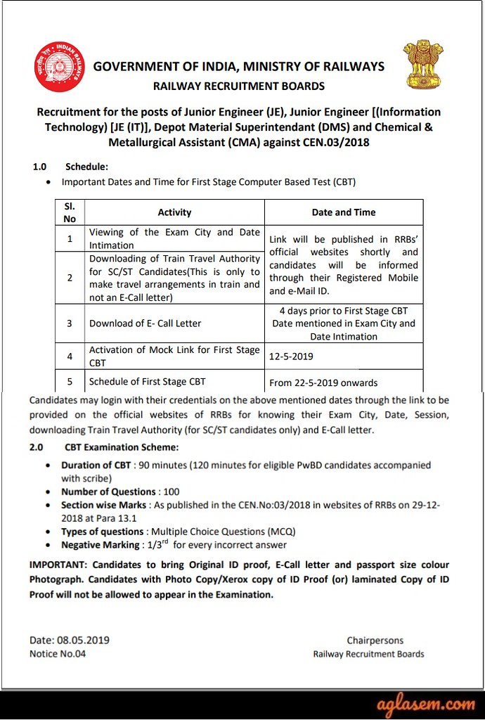 RRB JE Exam Date 2019 - All Reschedue Exam Dates - Railway Recruitment