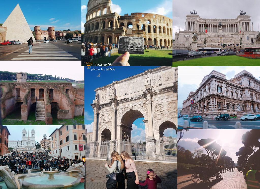 羅馬 (3)
