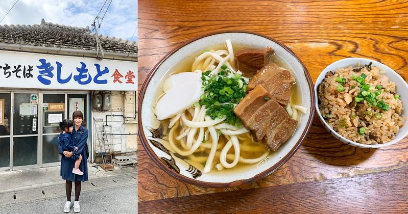 [必看] 沖繩 七天六夜親子自駕遊懶人包 景點美食行程規劃|機票飯店租車花費分享! - 用快門記錄著生活