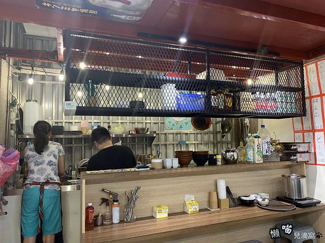 東京豚燒肉