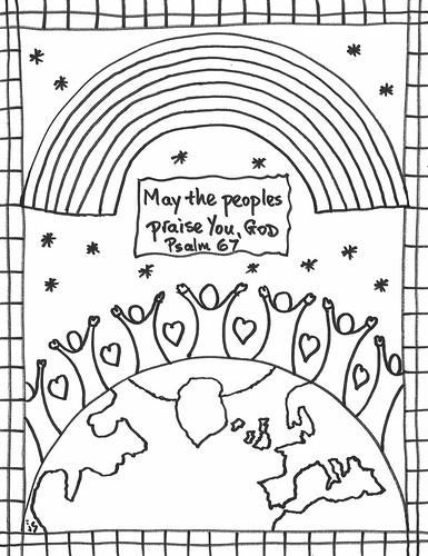 Easter 6C art – Psalm 67