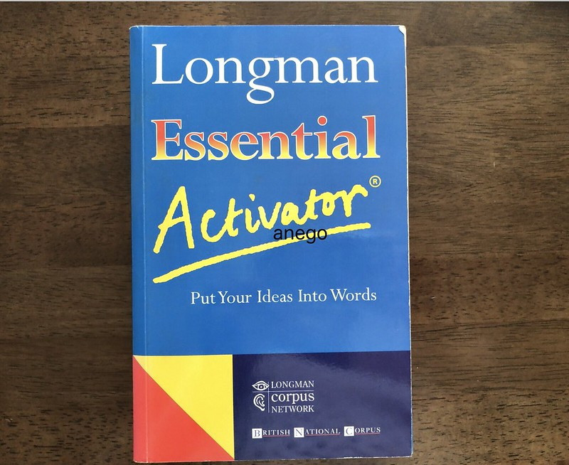 longman