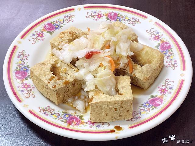 臭豆腐大王