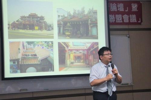 臺灣傳統廟宇建築與裝飾1