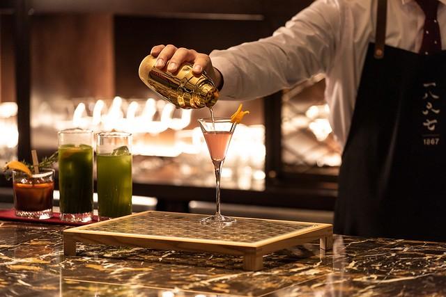 MGallery Kyoto Yura Hotel - Bar
