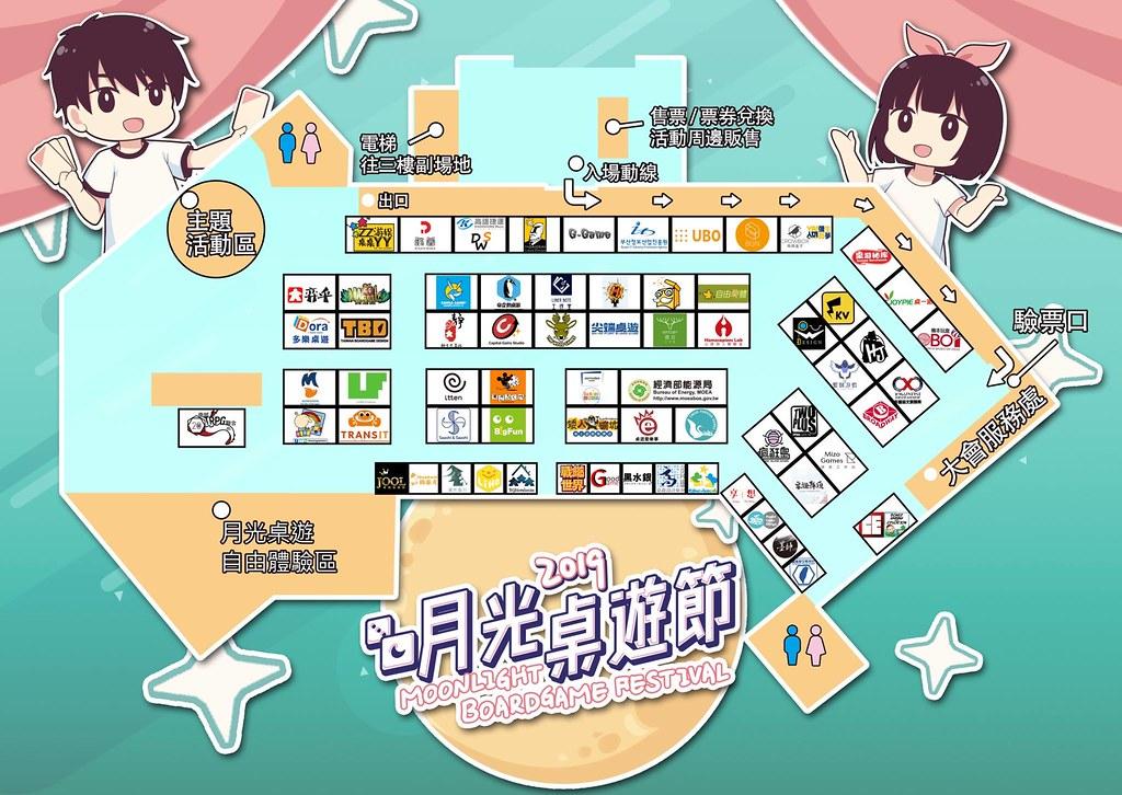 Moonlight Boardgame Festival 2019 Map 2