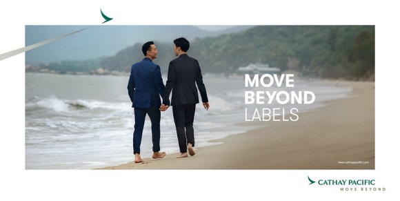 Cathay Pacific LGBT