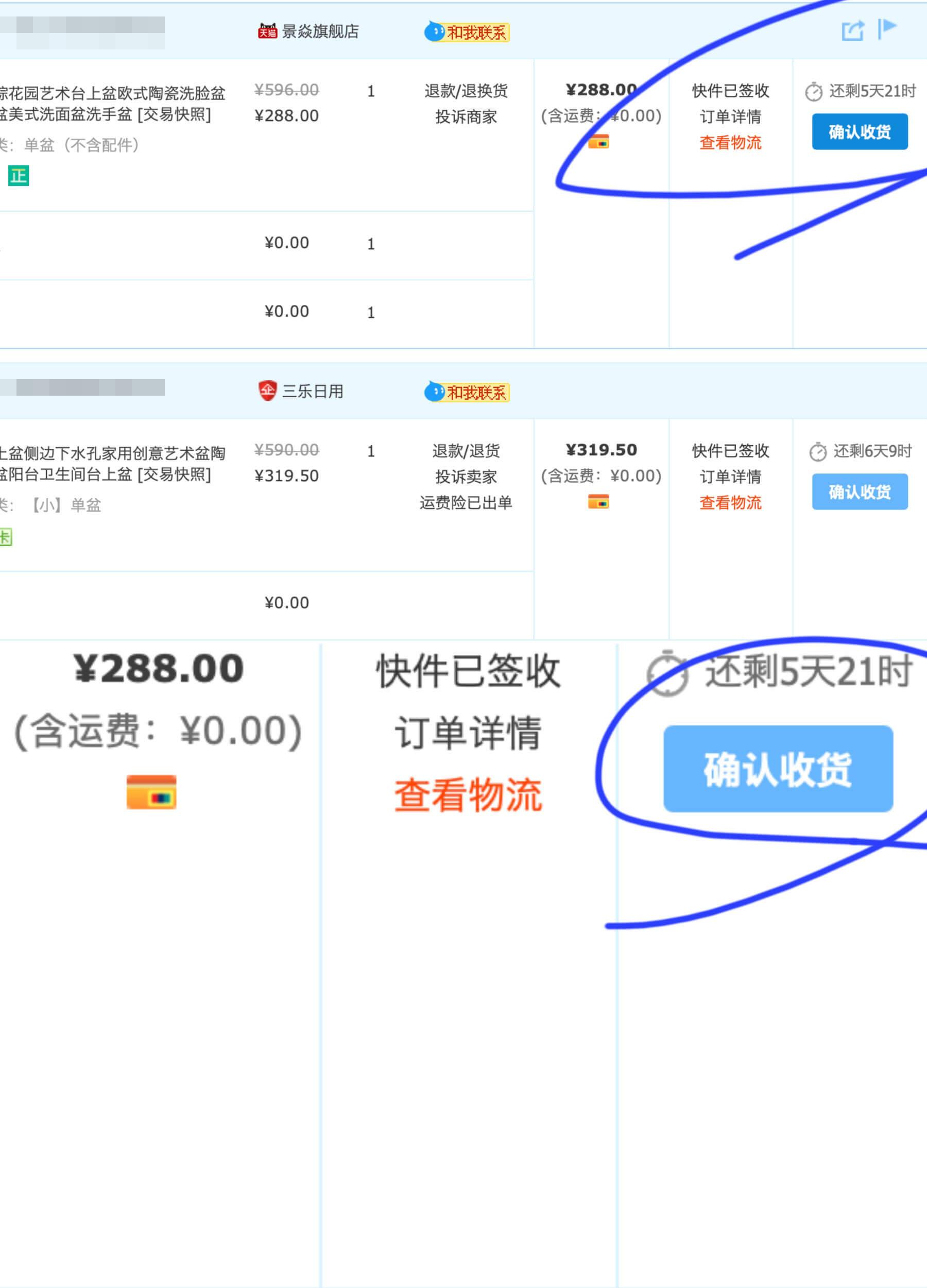 買淘寶/shopbop/asos/小CK/訂機票訂房必看省錢攻略!ShopBack讓你賺滿滿現金回饋。買越多省越多 | 波痞到底是在幹 ...