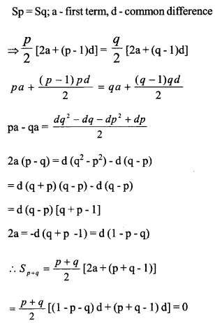 HSSlive Plus One Maths Chapter Wise Questions and Answers Chapter 9 Sequences and Series 15
