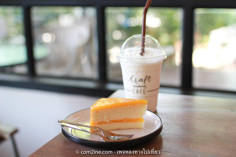 เค้กส้ม และนมปั่น - คราฟท์คาเฟ่