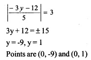 HSSlive Plus One Maths Chapter Wise Questions and Answers Chapter 10 Straight Lines 47